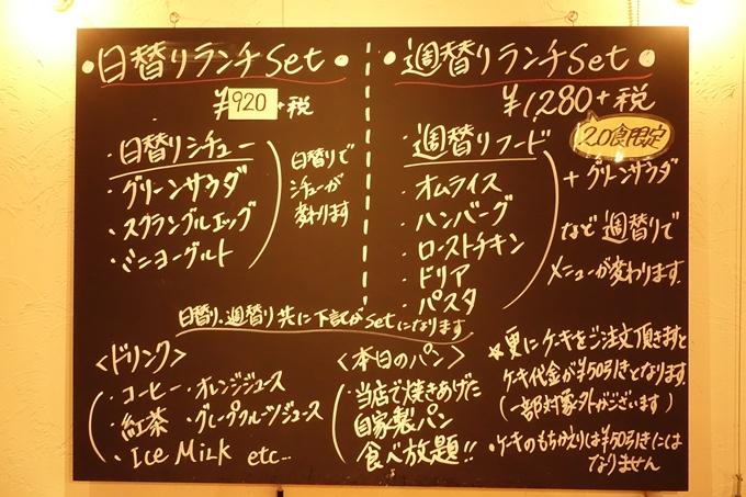 タンタシオン・ダンジュ No7