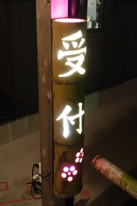 京都・丹波 夢ナリエ No5