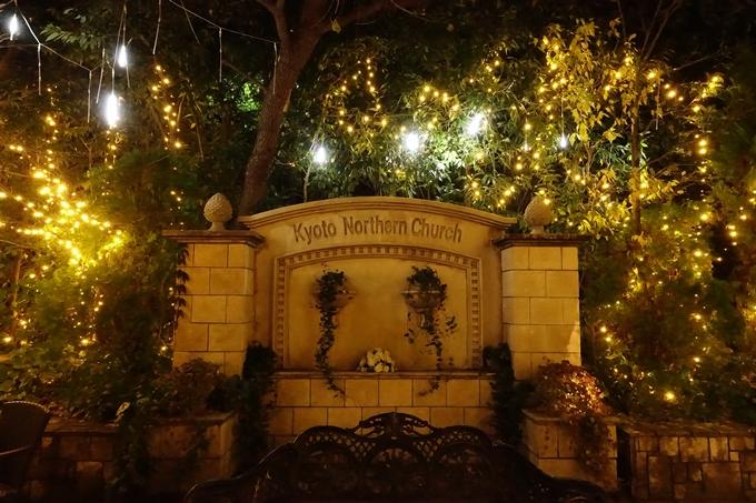 北山ウェディングストリート クリスマスイルミネーション No7