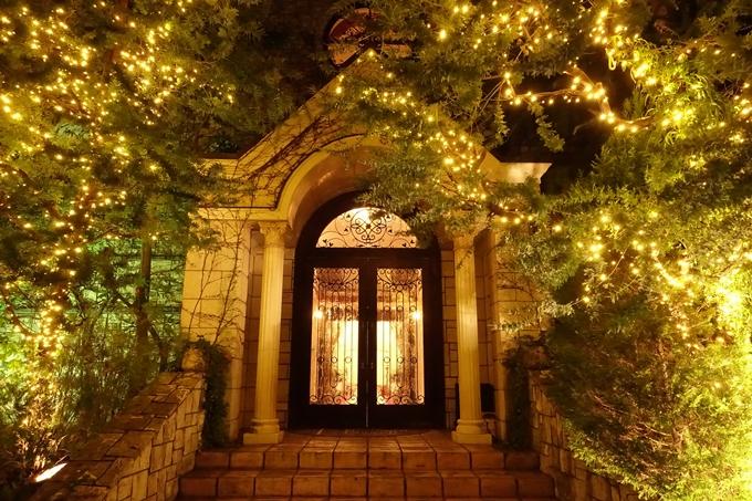 北山ウェディングストリート クリスマスイルミネーション No8