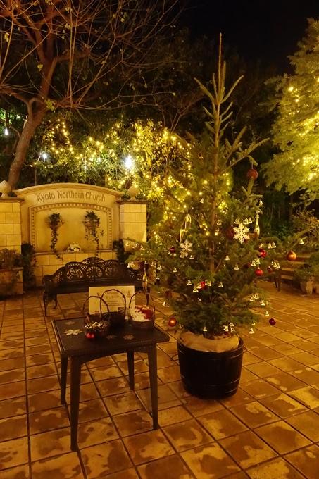 北山ウェディングストリート クリスマスイルミネーション No10