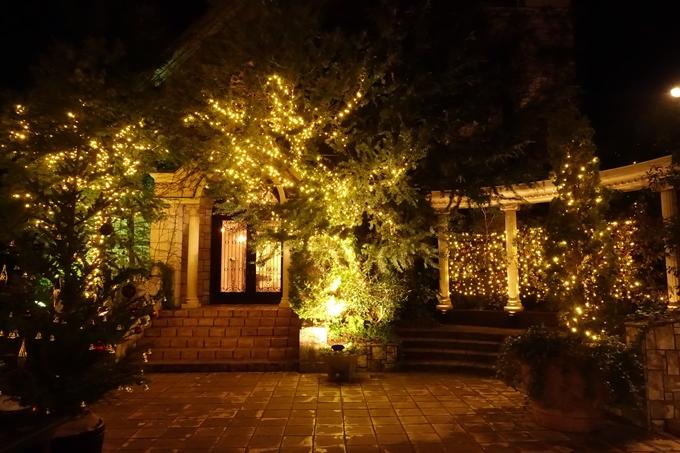 北山ウェディングストリート クリスマスイルミネーション No11