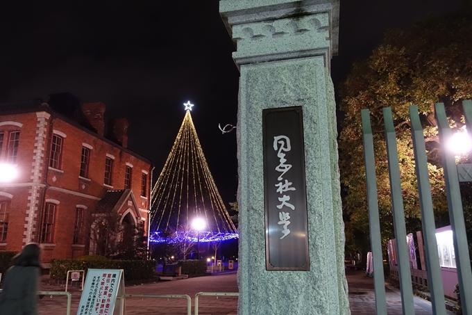 同志社大学 クリスマスイルミネーション No2