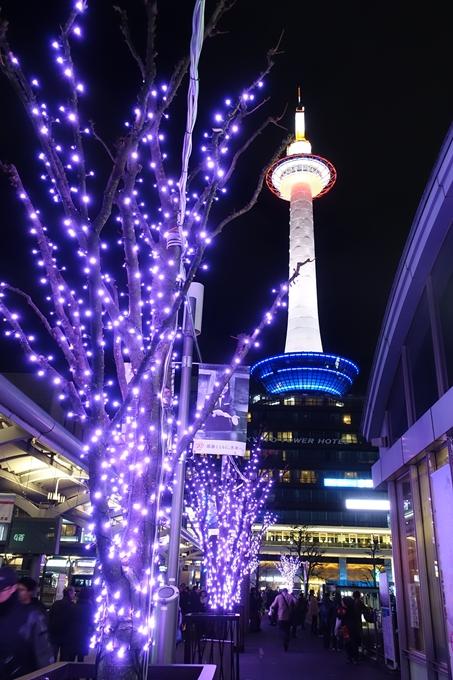 京都駅ビル_クリスマスイルミネーション No5