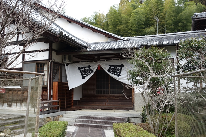 三宝寺 No8