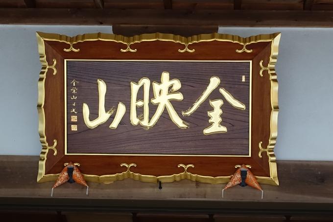 三宝寺 No11