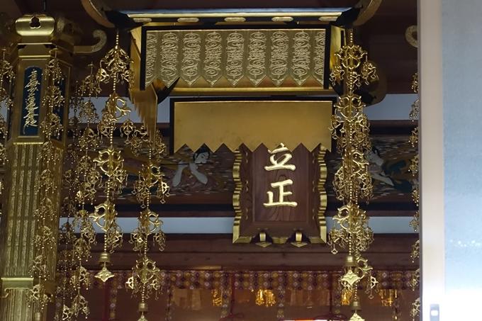 三宝寺 No12