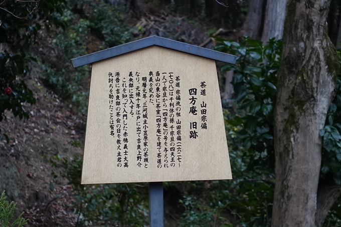 三宝寺 No55