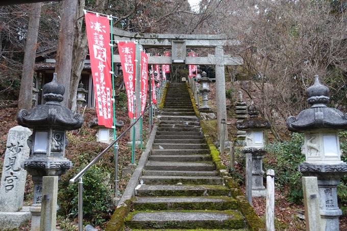 三宝寺 No19