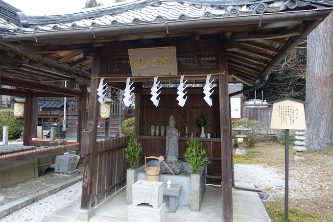 三宝寺 No16