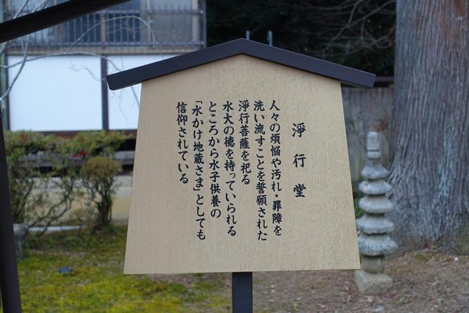 三宝寺 No17