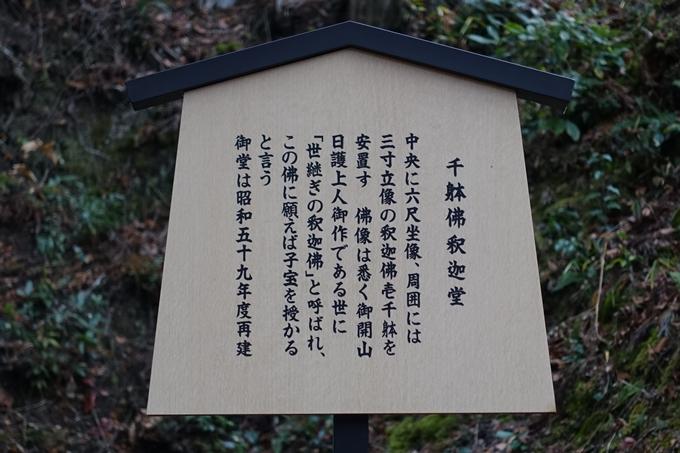 三宝寺 No22