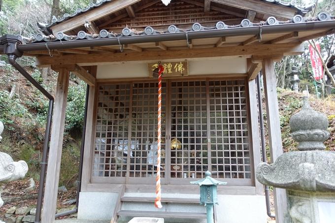 三宝寺 No21