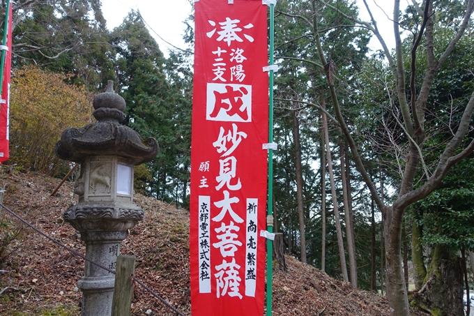 三宝寺 No23