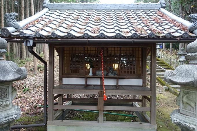 三宝寺 No29