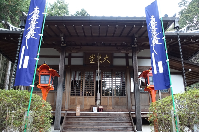 三宝寺 No32
