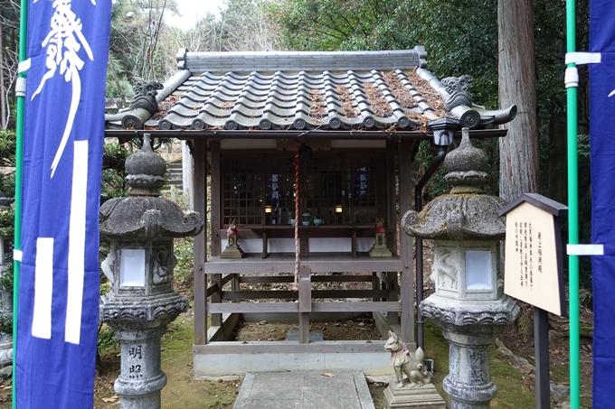 三宝寺 No36