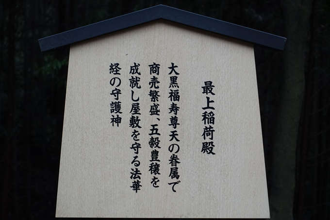 三宝寺 No37