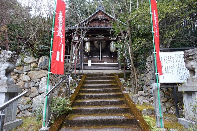 三宝寺 No40