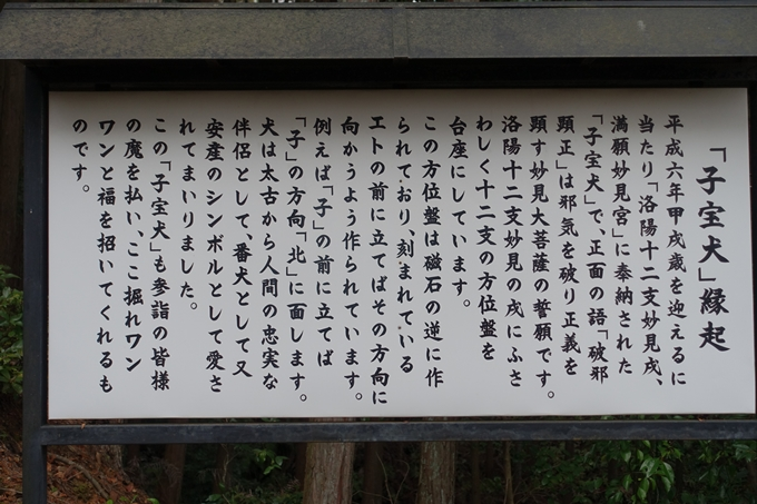 三宝寺 No42