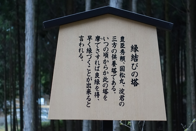 三宝寺 No48
