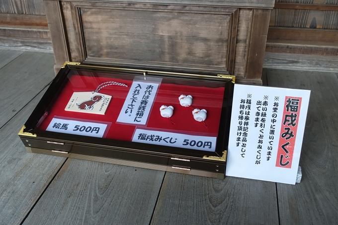 三宝寺 No52
