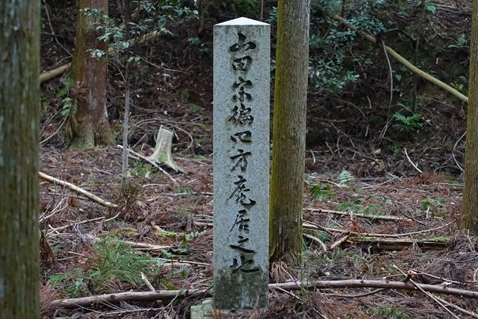 三宝寺 No59