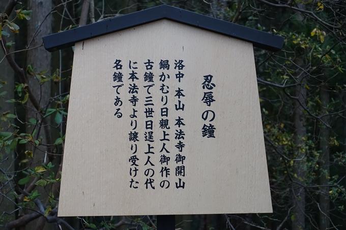 三宝寺 No24