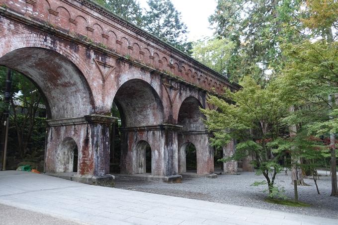 南禅寺奥の院 No2