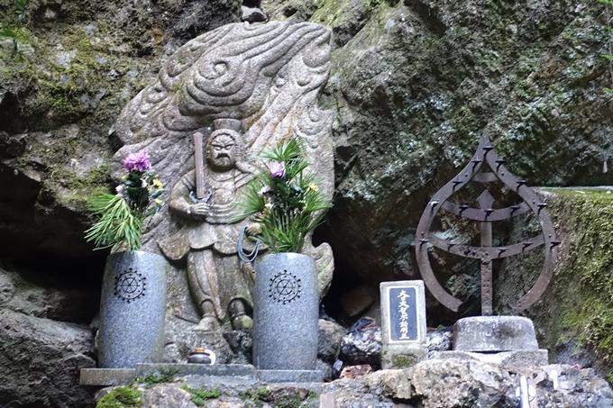南禅寺奥の院 No17