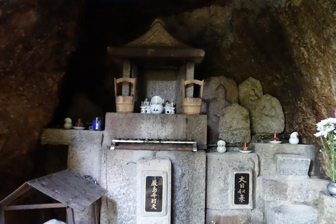 南禅寺奥の院 No20
