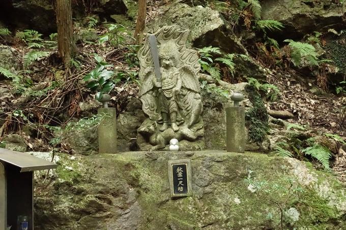 南禅寺奥の院 No23