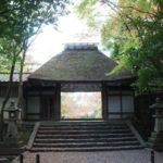 京都紅葉速報2017 その16 法然院