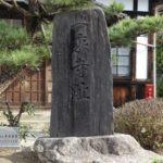 一乗寺跡 京都のラーメン激戦区