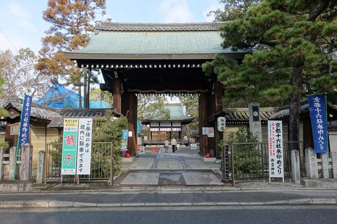 上御霊神社 No12