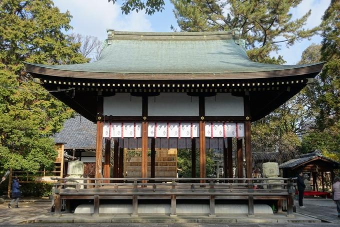 上御霊神社 No8