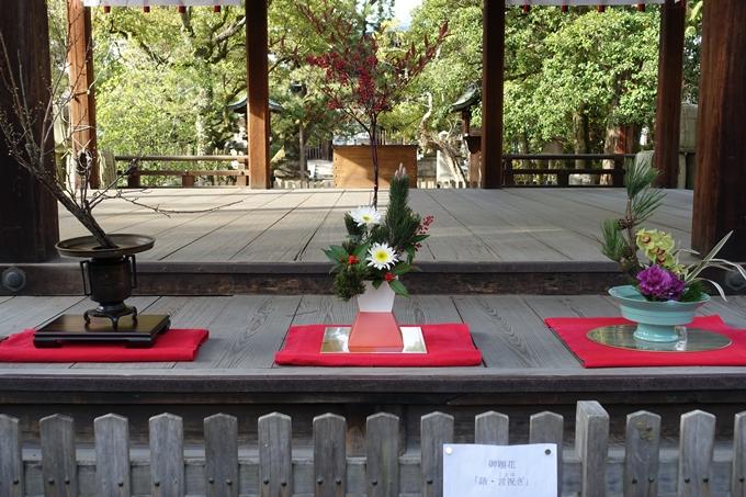 上御霊神社 No9
