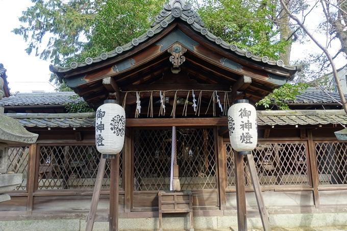 上御霊神社 No16