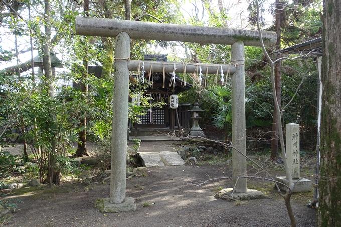 上御霊神社 No19
