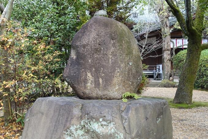 上御霊神社 No28