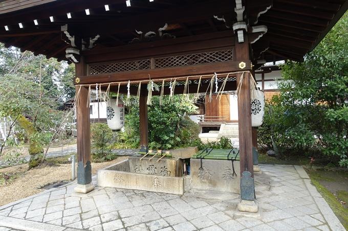 上御霊神社 No7
