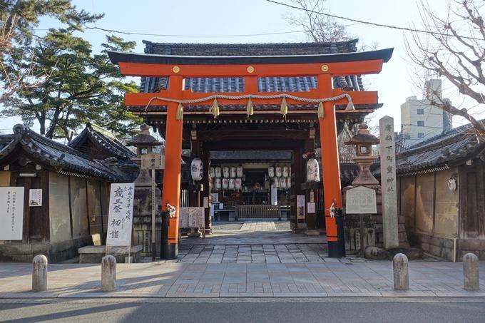 下御霊神社 No3