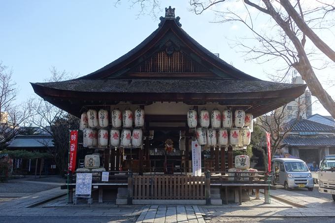 下御霊神社 No9