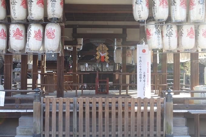 下御霊神社 No11