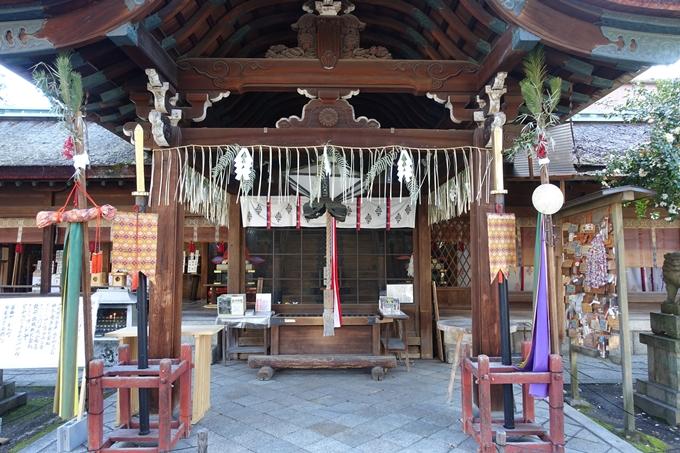 下御霊神社 No12