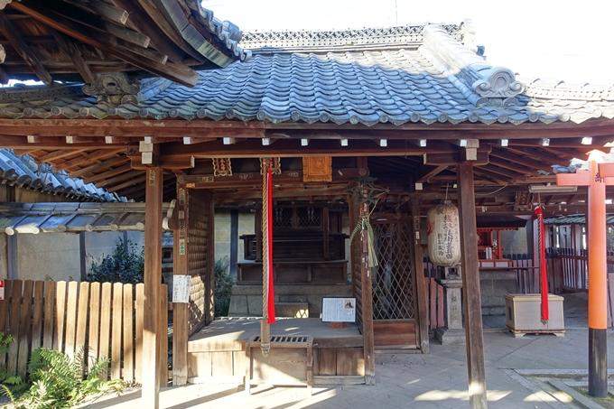 下御霊神社 No17