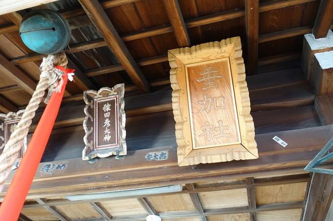 下御霊神社 No18
