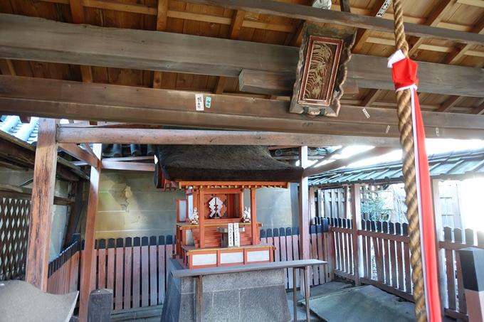 下御霊神社 No16