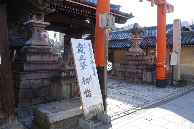 下御霊神社 No6