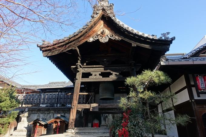 革堂行願寺 No34